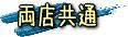 icon_w