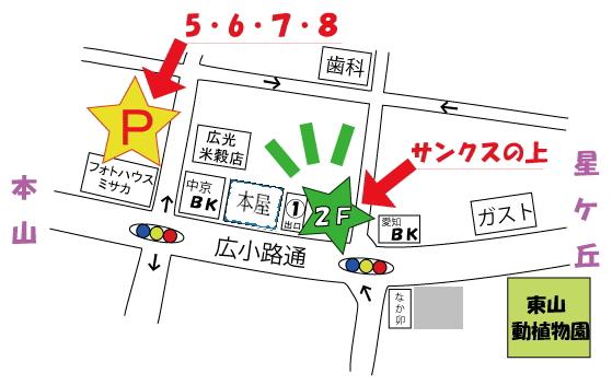 higasiyama-map20160406